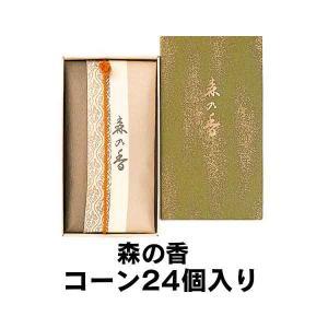 日本香堂 森の香 ひのき コーン24個入 香立付[57005] (/H)|proshopdate15