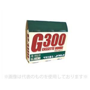 榮製機(株) ガスカートリッジ (3本入) [G300] (/A) proshopdate15