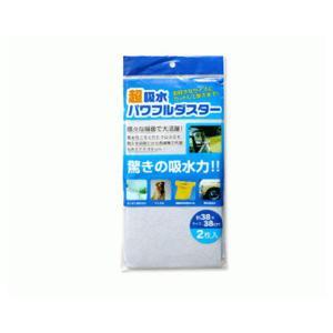 【アウトレット】システムポリマー 超吸水パワフルダスター 2枚入 (/G)|proshopdate15