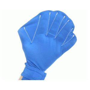 【アウトレット】 リュウナ かっぱの手 ブルー BL/ジュニア・フリー  水中補助器具 両手分 [KOC014] (/G)|proshopdate15