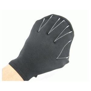 【アウトレット】 リュウナ かっぱの手 ブラック BK/ジュニア・フリー 水中補助器具 両手分 [KOC014] (/G)|proshopdate15