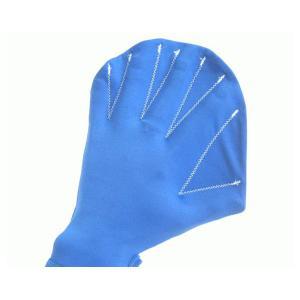 【アウトレット】 リュウナ かっぱの手 ブルー BL/レディース・フリー 水中補助用器具 アクアミット 両手分 [KOC013] (/G)|proshopdate15