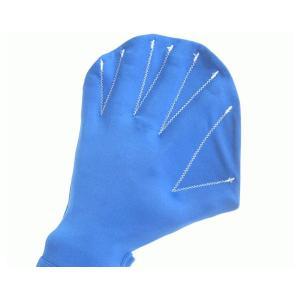 【アウトレット】 リュウナ かっぱの手 ブルー BL/メンズ・フリー 水中補助器具 両手分 [KOC012] (/G)|proshopdate15