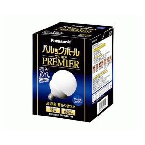 【アウトレット】パナソニック パルックボール プレミア(G形) [EFG25ED/19H] (/G)|proshopdate15