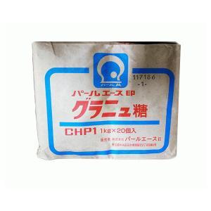 【アウトレット】パールエース印 グラニュー糖 業務用 てんさい 砂糖 大袋 お徳用 20kg 【在庫特価】 (/G)|proshopdate15
