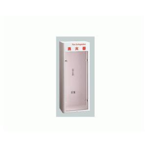 ユニオン 壁掛 床置兼用 消火器ボックス  アルジャン デザイン 消火器 専用 格納 [UFB-4F-273H-PWH] proshopdate15