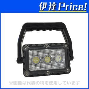 【お取り寄せ品※3〜5営業日出荷予定】  コードレスでどこでも使用できる! 消費電力LED9W、50...