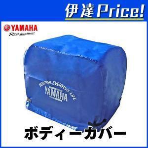 ※こちらの商品は代理店直送品となります。メーカーからの取り寄せ品です※  ※(株)ワイズギアの製品で...