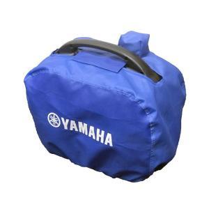 ヤマハ発電機 オプション ボディーカバー [EF1600iS、EF16HiS用] [QT4-YSK-...