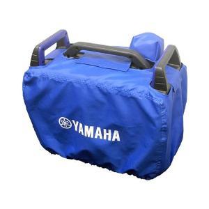 ヤマハ発電機 オプション ボディーカバー [EF1800iS用] [QT4-YSK-200-004]...