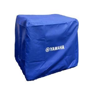 ヤマハ発電機 オプション ボディーカバー [EF4000iSE、EF5500iSDE用] [QT4-...