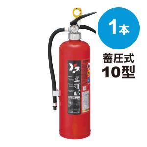 【2021年製】【送料無料】消火器 蓄圧式 10型 [YA-10NX] 粉末ABC ヤマトプロテック※YA-10X3後継 (/K)|proshopdate15