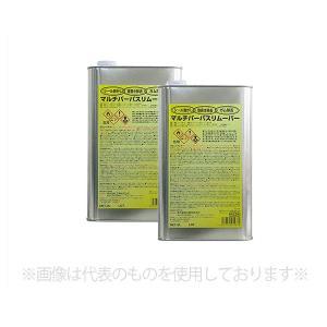 横浜油脂工業 多目的強力リムーバー マルチパーパスリムーバー 2L×2缶セット (/C) proshopdate15