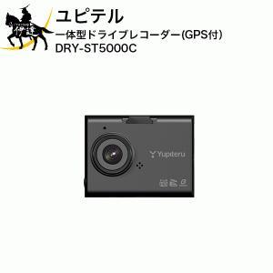 (株)ユピテル 一体型ドライブレコーダー(GPS付) [DRY-ST5000C]|proshopdate15