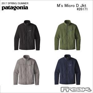 パタゴニア フリース 26171M's Micro D Jk...