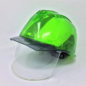 DIC AP11EVO-CS ワイドシールド面付き スケルトン グリーン ヘルメット(通気孔なし/ライナー入り)/ 安全ヘルメット PC樹脂 耐候性 屋外作業 電気工事対応|proshophamada