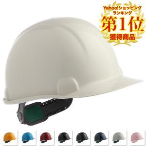 住べテクノプラスチック(スミハット) GS-28K (SA1-B)  作業用ヘルメット(通気孔なし/ライナー入)/ 安全 工事用 建築用 建設用 保護帽 電気工事対応 防災|proshophamada