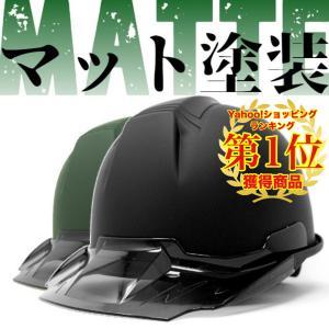 【ツヤ消しマット塗装】進和 SS-19V型T-P式RA 透明ひさし 作業用 ヘルメット(通気孔付き/ライナー入り)/  工事用 高所用 建設用 黒 緑 ブラック グリーン proshophamada
