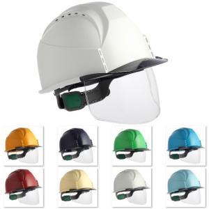 スミハット KKC3S-B 大型シールド面付き 作業用 ヘルメット(通気孔付き/ライナー入り)/ 工事用 建築用 建設用 現場用 高所用 安全 保護帽 透明ひさし proshophamada