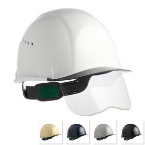 スミハット SAX2CS-A コンパクトシールド面付き作業用ヘルメット(通気孔付き/エアシート)/ 工事用 建設用 建築用 現場用 高所用 安全 保護帽 透明ひさし|proshophamada