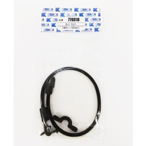 キサカ ロッドテイマー 全長450mm 品番770018 <メール便NG>|proshopks