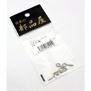 日本の部品屋 ヒートン1.6×15 クローズ ステンレス製 シルバー5本入|proshopks