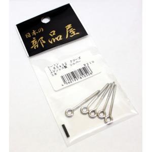 日本の部品屋 ヒートン1.85×32 クローズ ステンレス製 シルバー5本|proshopks