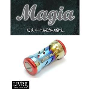 メガテック リブレ(LIVRE) カスタムチタンノブ マージア(Magia) #ファイヤー/レッド 1個 【メール便NG】【お取り寄せ対応商品】|proshopks
