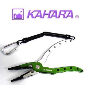 カハラジャパン KAHARA JAPAN 6.5インチ アルミプライヤーストレートタイプ&マルチベルトホルダー ライトグリーン/シルバー メール便NG|proshopks