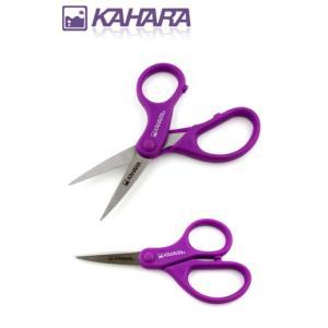 カハラジャパン(KAHARAJAPAN) KJ PE ラインシザース メール便NG|proshopks
