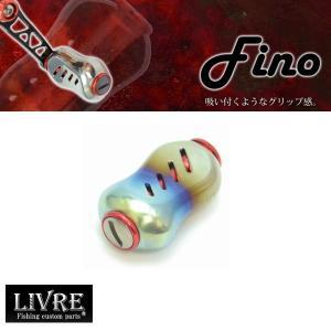 メガテック リブレ(LIVRE) カスタムチタンノブ フィーノ(Fino) 2個 #ファイヤー/レッド 【メール便NG】【お取り寄せ対応商品】|proshopks