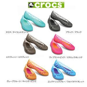 クロックス (crocs) アドリナ3 フラット ウィメン|proshopks
