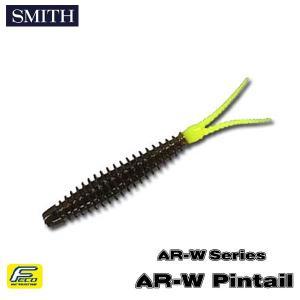 【FECO認定商品】 スミス(SMITH) AR-W ピンテール 2.75インチ 【メール便OK】|proshopks