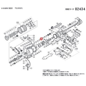 シマノ 10ステラ C3000HG ローラークラッチ組 部品NO65【メール便OK】|proshopks