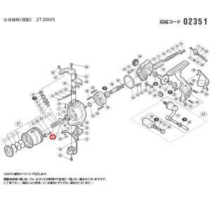 シマノ 09レアニウムCI4 C2000S 部品NO6【メール便OK】|proshopks