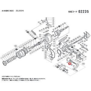 シマノ 08ツインパワー C3000 クロスギヤピン押サエ板 部品NO92【メール便OK】|proshopks