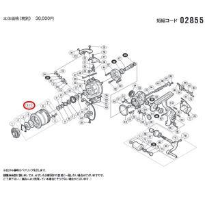 シマノ 12レアニウム C2000S スプール組 部品NO105【メール便NG】|proshopks