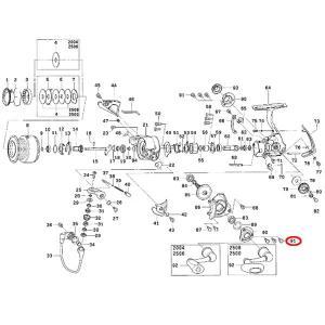 ダイワ イグジスト 2506 スクリュー 部品NO91【メール便OK】|proshopks