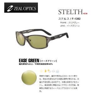 ジール ステルス F1382 ZEAL【送料無料!】 proshopks