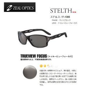 ジール ステルス F1385 ZEAL【送料無料!】 proshopks