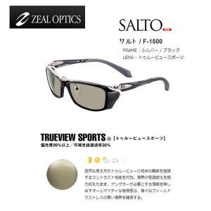 ジール エンゾオルタ F1500 ZEAL【送料無料!】 proshopks