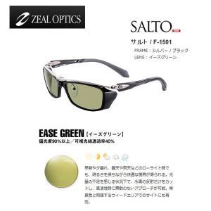 ジール エンゾオルタ F1501 ZEAL【送料無料!】 proshopks