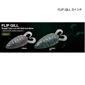 ノリーズ フリップギル 5インチ NORIES FLIP GILL <メール便OK>|proshopks