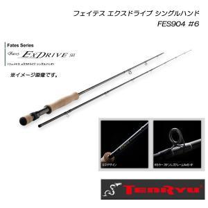 天龍 フェイテス エクスドライブ シングルハンド FES904 #6 TENRYU <お取り寄せ商品>【大型商品】|proshopks