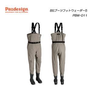 パズデザイン BSブーツフットウェーダー5 PBW-011 PAZDESIGN 【送料無料!】<お取り寄せ商品>|proshopks