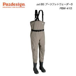 パズデザイン pd BS ブーツフットウェーダー5 PBW-415 Pazdesign 【送料無料!】<お取り寄せ商品>|proshopks