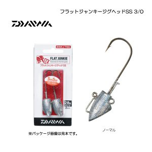 ダイワ フラットジャンキージグヘッドSS 3/0 DAIWA 【メール便OK】