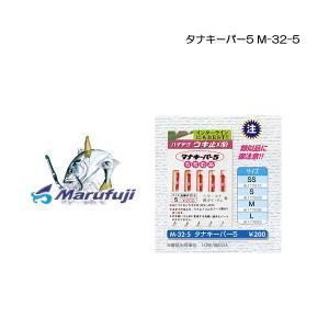 マルフジ タナキーパー5 M-32-5 Marufuji 【メール便OK】|proshopks