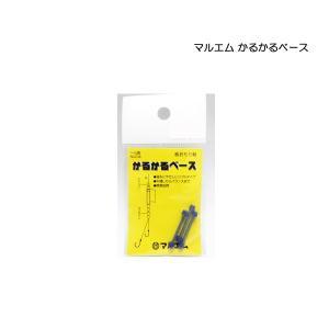 マルエム かるかるベース 【メール便OK】|proshopks