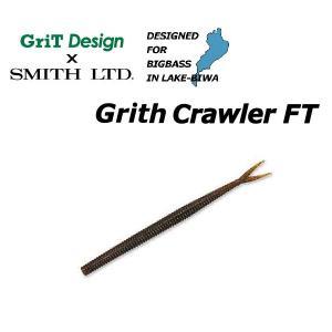 スミス グリスクローラーFT 6.3インチ SMITH Grith Crawler FT 【メール便OK】|proshopks